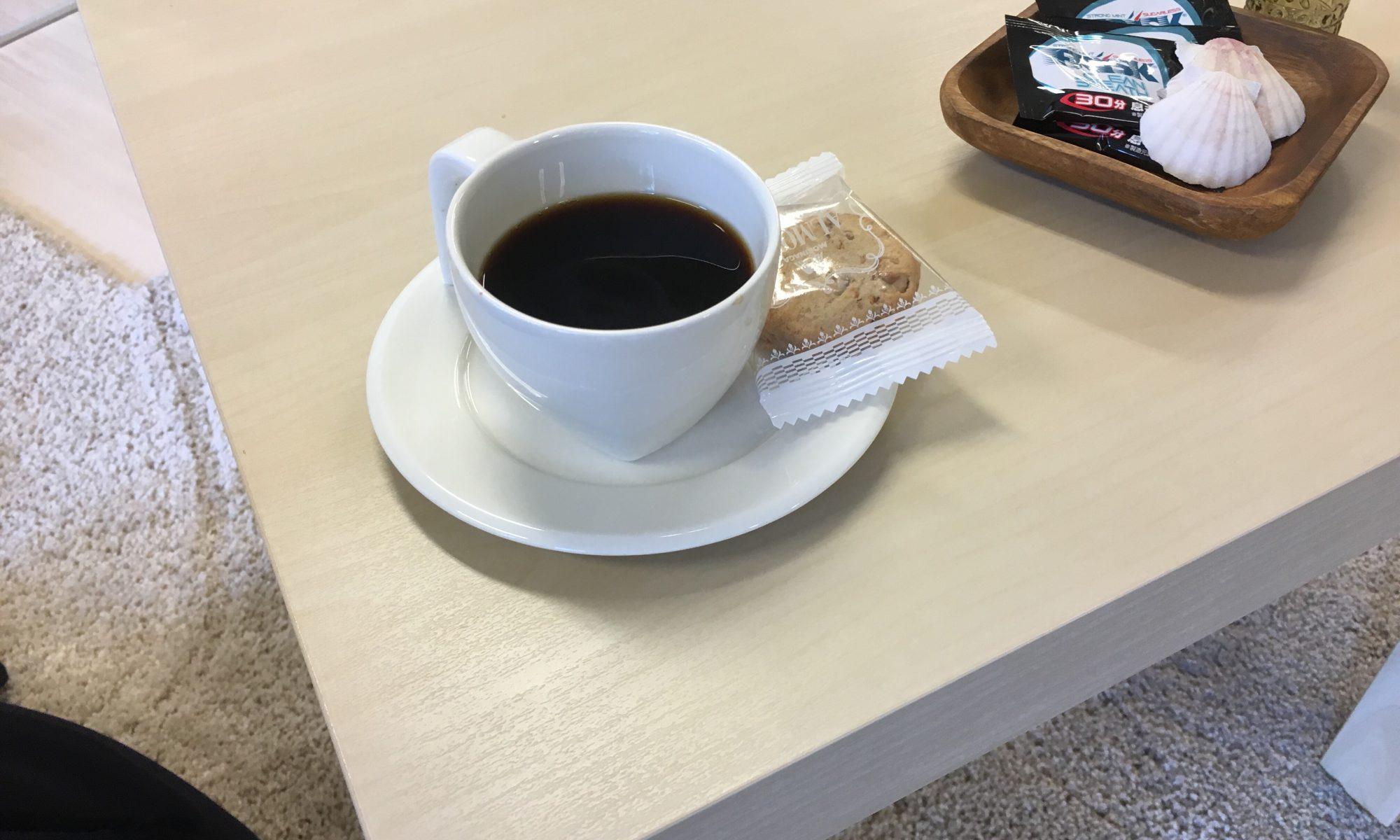 cafe Air Vif2